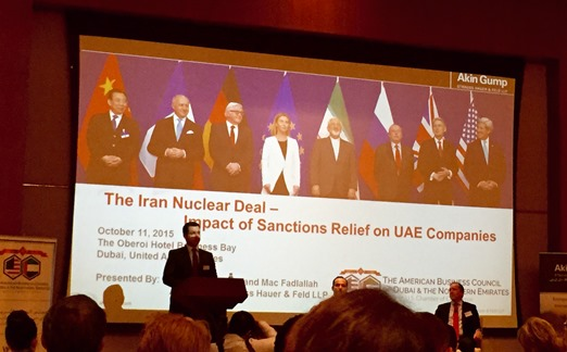 UTS attends the Knowledge Exchange Series: The Impact of Regional Sanctions Relief on UAE Companies
